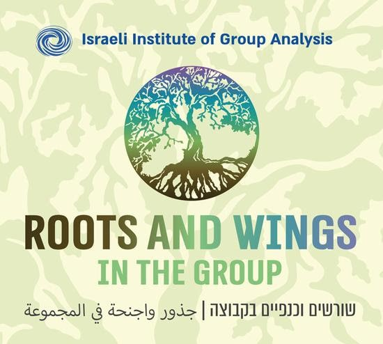 ROOTS-AND-WINGS-SAVE-THE-DATE