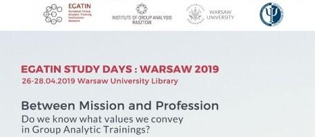 EGATIN STUDY DAYS: Варшава 2019